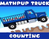Математический подсчет грузовиков
