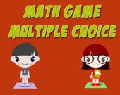 Математическая игра с множественным выбором
