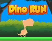 Дино, беги!