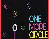 Еще один круг