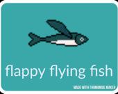 Порхающая летучая рыба