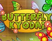 Бабочка Kyodai 2