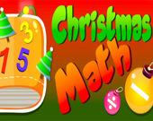 Рождественская математика