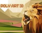Полигональное произведение искусства 3D