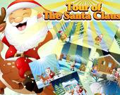 Поездка Санта-Клауса