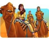 Великая империя. Реликвия фараона